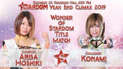 Arisa Hoshiki vs. Konami
