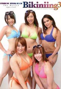 Bikiniing 3 Cover