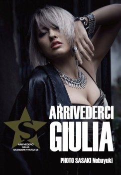 ARRIVEDERCI: Giulia Cover