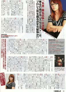 Kana Weekly Pro August 2010