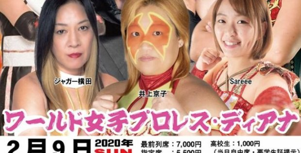 Marvelous at Shin-Kiba on 2/9/20 Banner