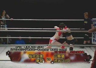 Kana & Yumi Ohka vs. Shuu Shibutani & Yuu Yamagata