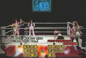 Kana, Sayuri Okino & Shuu Shibutani vs. Kyoko Kimura, Moeka Haruhi & Yumi Ohka