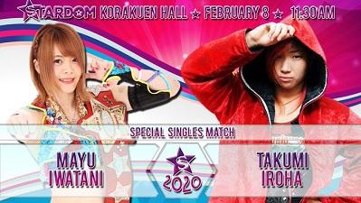 Mayu Iwatani vs. Takumi Iroha