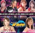 WAVE Ikinari Friday Night - Banner