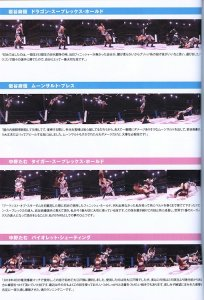 Guide Book #129 - Picture 5