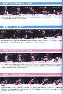 Guide Book #129 - Picture 5