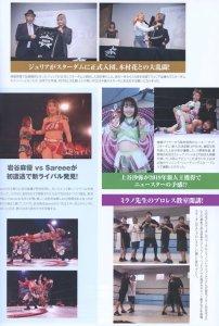 Guide Book #129 - Picture 6