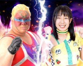 Aja Kong vs. Ibuki Hoshi