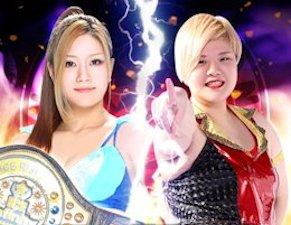 Maya Yukihi vs. Hiragi Kurumi