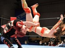 Ice Ribbon 3/14 Banner