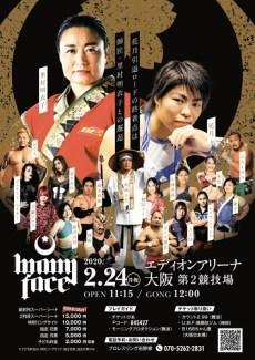Kagetsu Retirement Show Poster