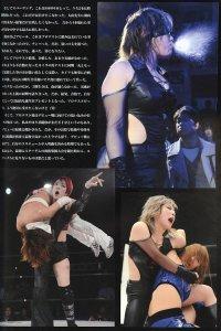 Act Yasukawa Retirement #9