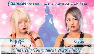 Giulia vs. Natsuko Tora