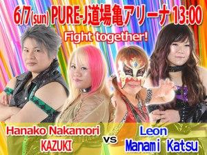 Hanako Nakamori and KAZUKI vs. Leon and Manami Katsu
