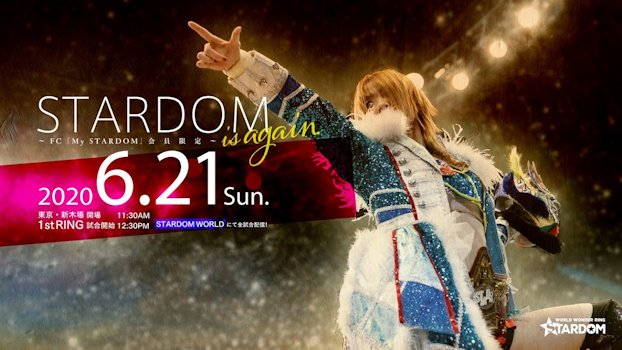 Stardom FC My Stardom Poster