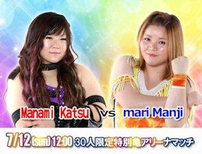 Manami Katsu vs. Mari Manji