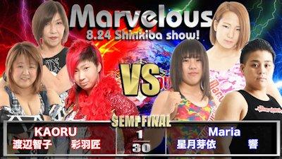 Hibiki, Maria, and Hoshizuki vs. KAORU, Takumi Iroha, and Tomoko Watanabe
