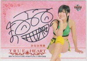 2012 BBM True Heart Autograph #4