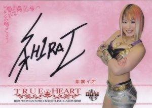 2012 BBM True Heart Autograph #5