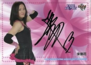 Asuka Autograph