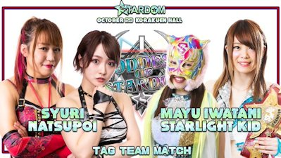 Mayu Iwatani and Starlight Kid vs. Natsupoi and Syuri