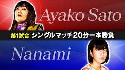 Ayako Sato vs. Nanami