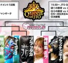 JTO Queen of JTO Banner
