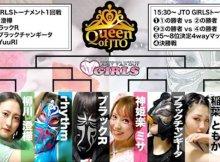 JTO Queen of JTO Banner