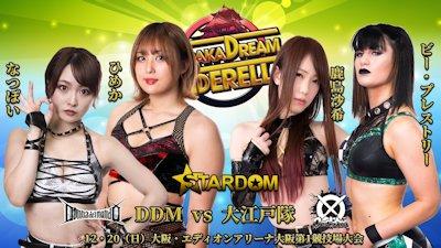 Bea Priestley and Saki Kashima vs. Himeka and Natsupoi