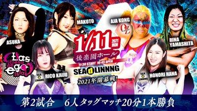 Aja Kong, Honori Hana, and Rina Yamashita vs. ASUKA, Makoto, and Riko Kaiju