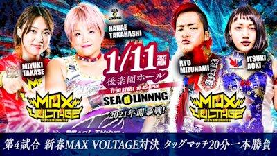 Itsuki Aoki and Ryo Mizunami vs. Miyuki Takase and Nanae Takahashi