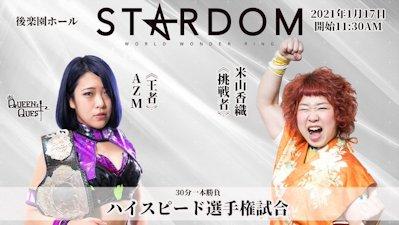 AZM vs. Kaori Yoneyama