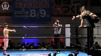 Tsukushi Haruka vs. Thekla