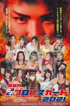 BBM Women's Wrestling Card 2021