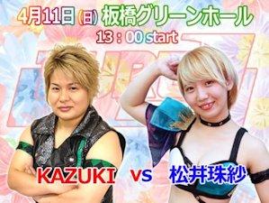 KAZUKI vs. Misa Matsui