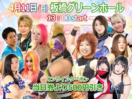 PURE-J Fight Together Poster