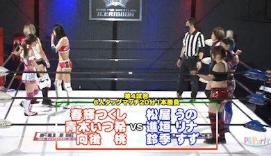 Ice Ribbon Six Wrestler Tag