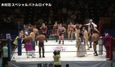 Hana Kimura Memorial Matane Battle Royal