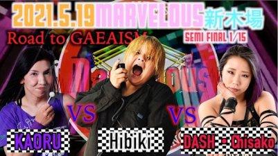 DASH Chisako vs. Hibiki vs. KAORU