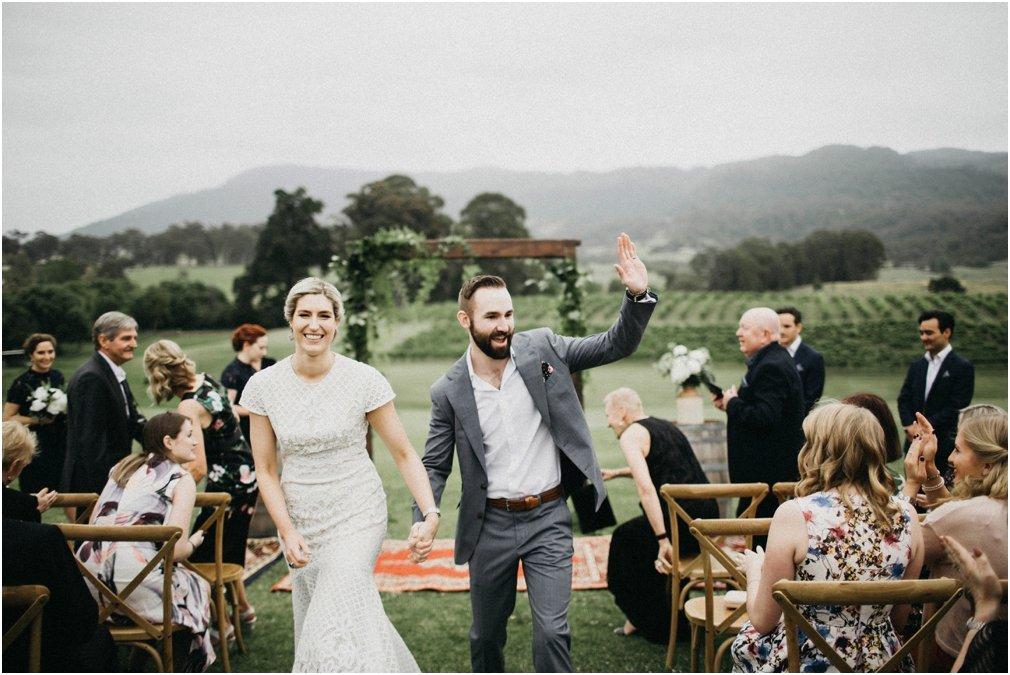 Silos_estate_wedding_photographer_0276