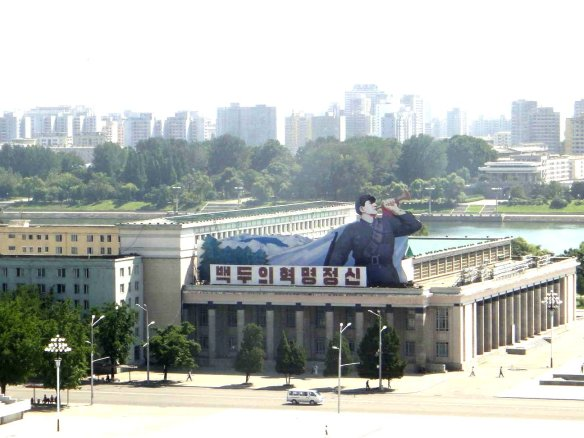 Grand People's Study House in Pyongyang (6)