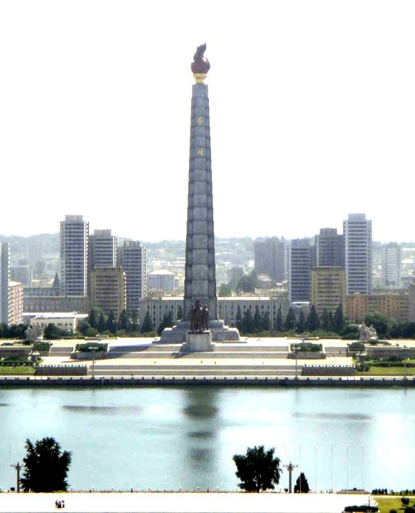 Grand People's Study House in Pyongyang (4)