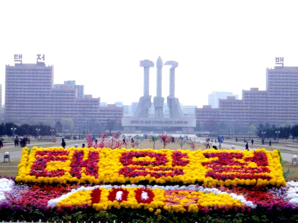 Monument to the Founding of the Korean Workers' Party
