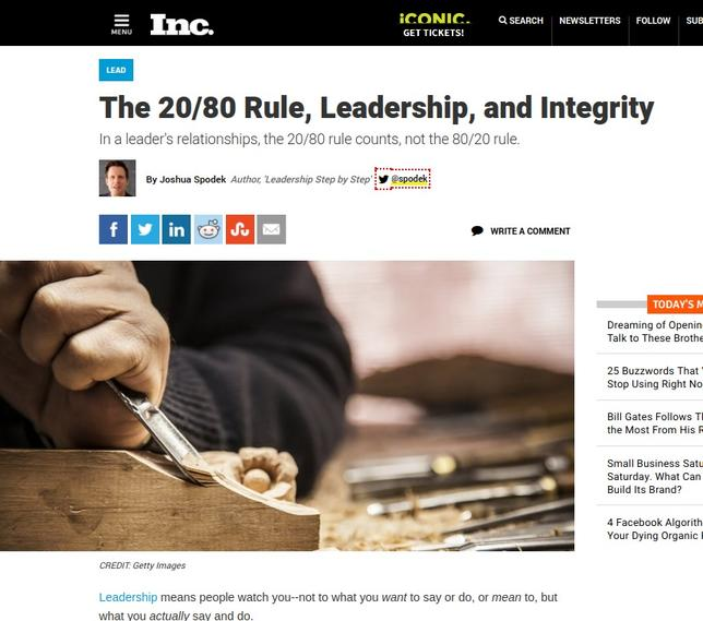 The 20/80 Rule, Leadership, and Integrity