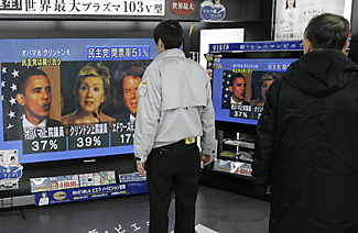 Who's The One? Japanese watched the results of the New Hampshire Democratic primary in Tokyo Wednesday. Shizuo Kambayashi/AP