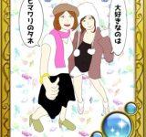 女装トレーディングカード no59〜