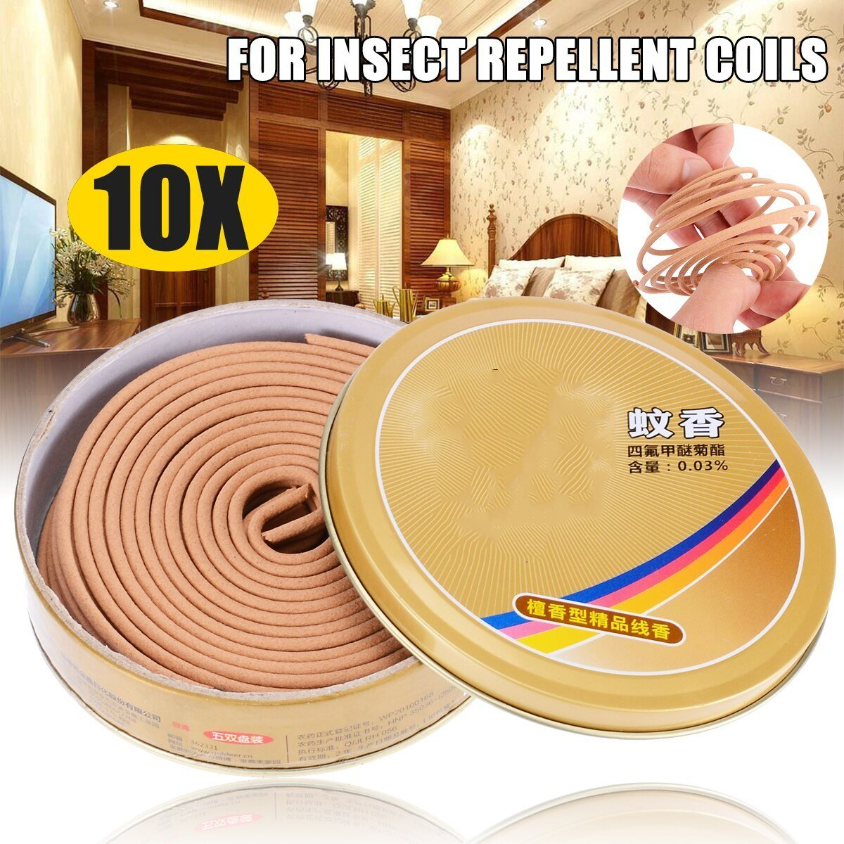 Best 10Pack Outdoor Mosquito Repellent Coils Incense Spirals With Pictures