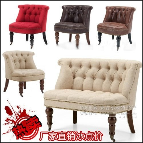 Best Nordic American Law Retro Fabric Small Sofa Chair Ikea With Pictures