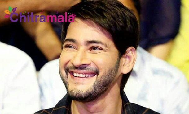 Free Real Reason Behind Mahesh S Mumbai Visit Wallpaper